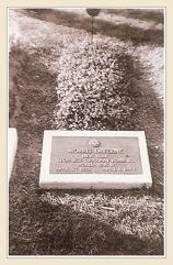 Grave T/Sgt. Morris La Verne , King Solomon Memorial Park, Clifton, NJ